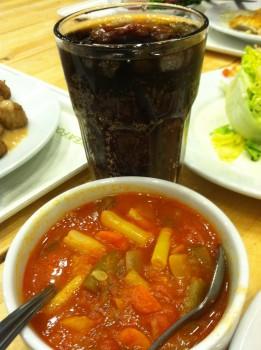 Side of Vegetable Soup