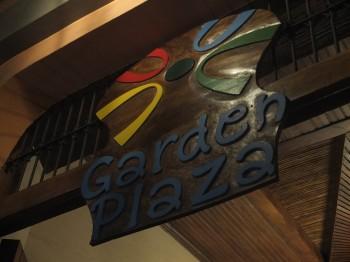 Garden Plaza Signage