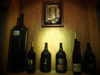 Tuscarora Mills Wine & Award