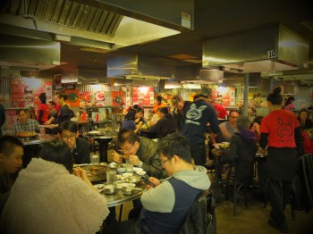 Honey Pig Dining Crowds