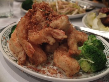 PG Shrimp