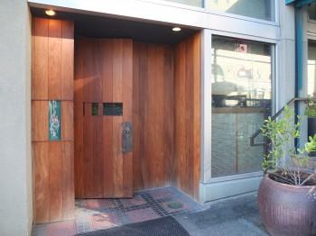 Long Doors