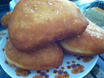 Laleh Bakery Donuts!