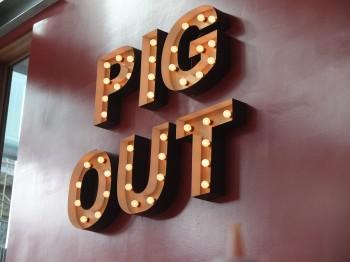 Lardo Pig Out