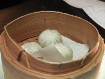Ping Pong Dim Sum Spicy Vegetable Dumpling