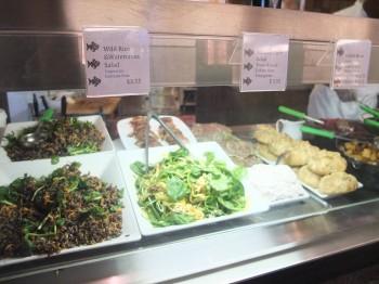 NMAI Mitsitam Wild Rice Salad