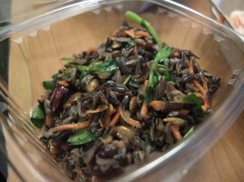NMAI Mitsitam Wild Rice