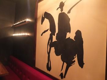 Toro Bravo Wall Art