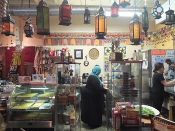 Cafe Turko Lamps & Sale Items