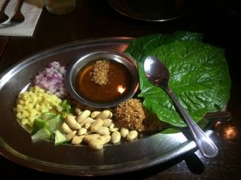 Thaiku Mieng Kahm