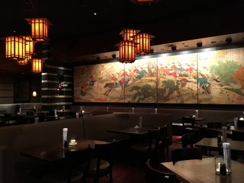 PF Chang's Dining 1